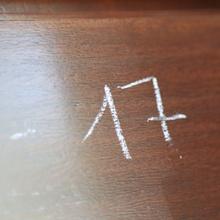 ...Tisch 17 ist noch frei...