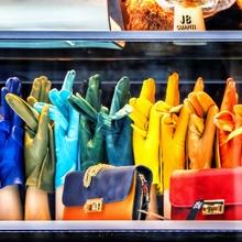Window-Shopping