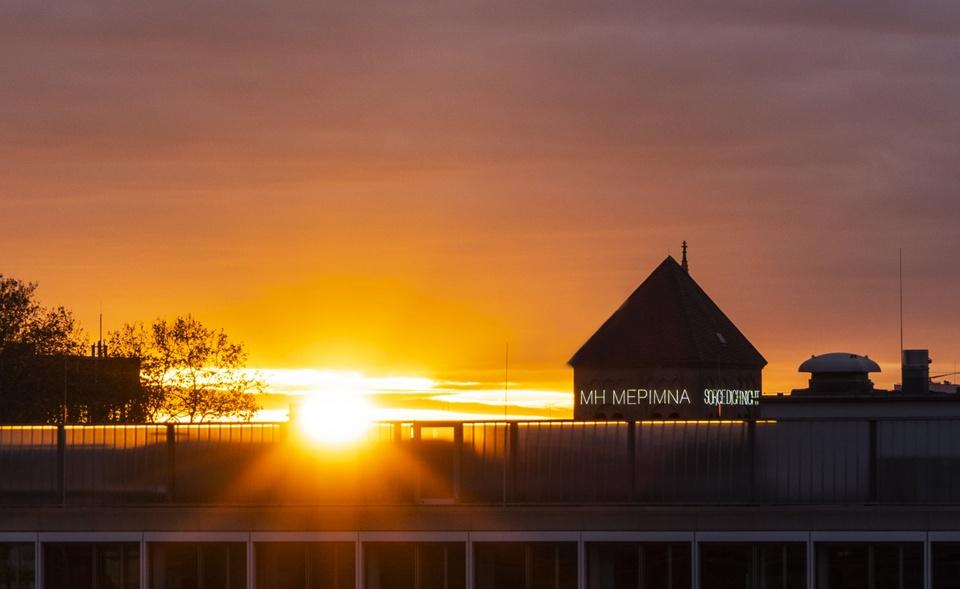 Cologne Sunset